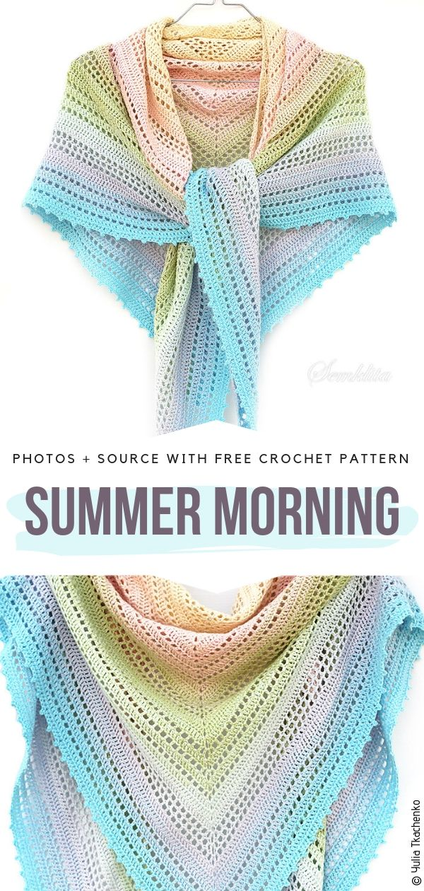 Summer Morning Free Crochet Pattern