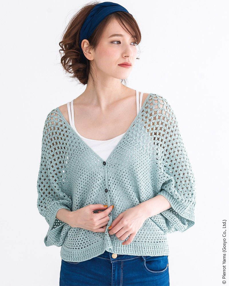 Short Crocheted Cardigan