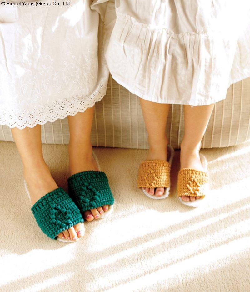 Parent-Child Slippers Free Crochet Pattern
