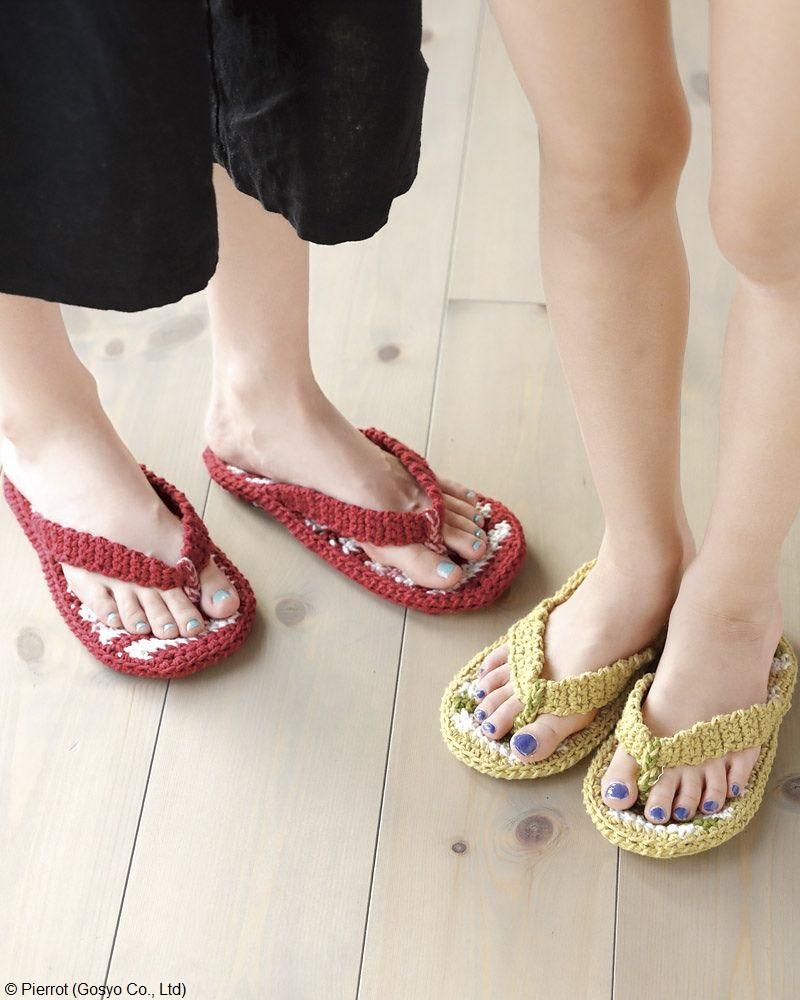 Room Sandals Free Crochet Pattern