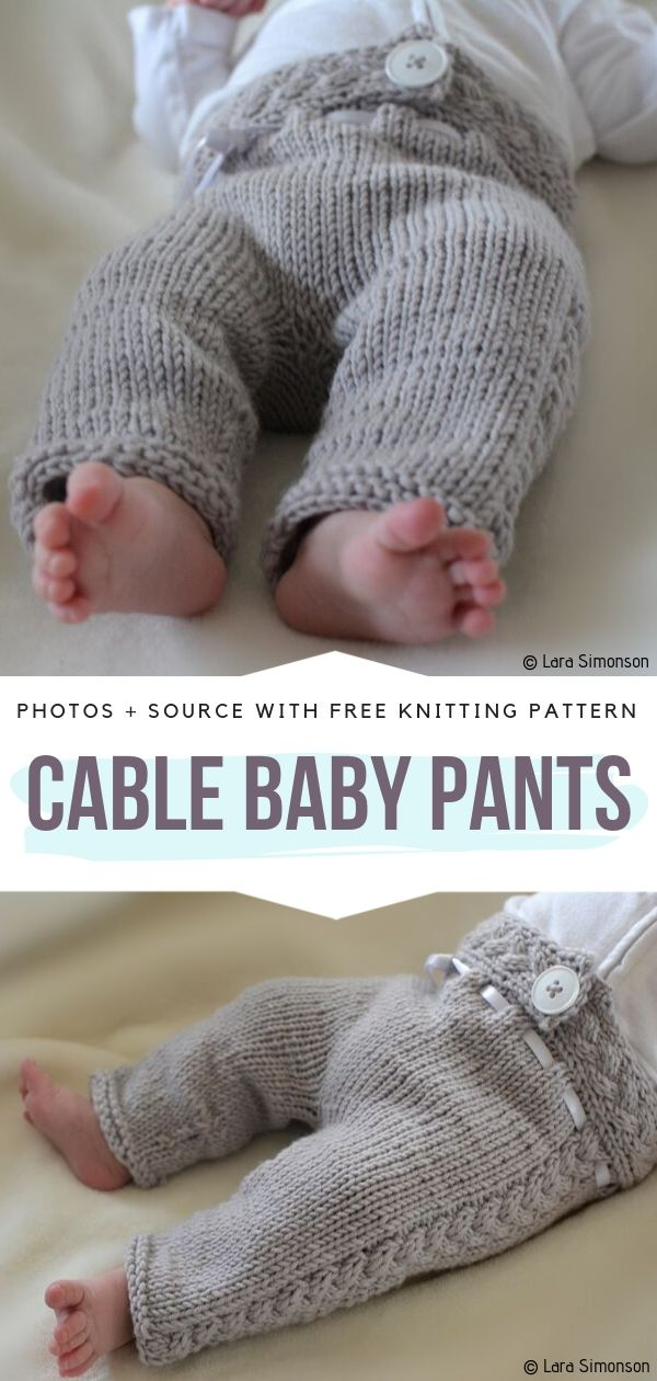 Cable Baby Pants Free Knitting Pattern