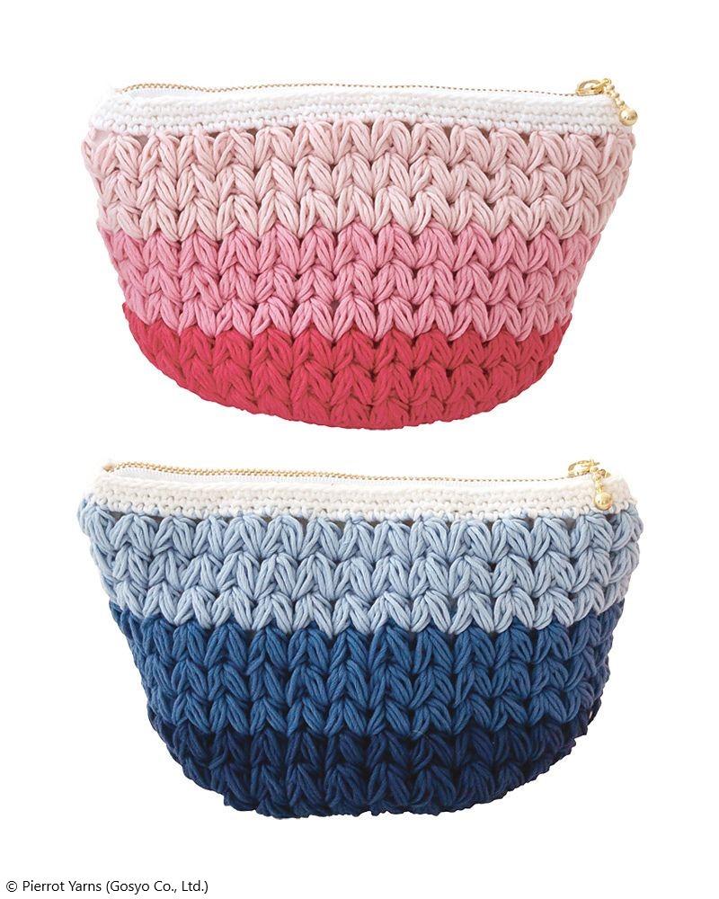 Gradation Pouch Free Crochet Pattern