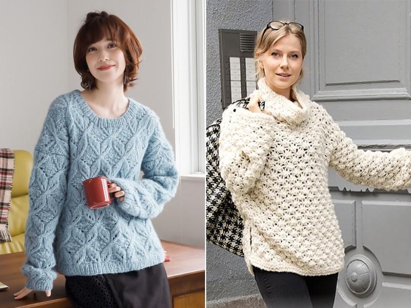Winter Wonderland Pullovers
