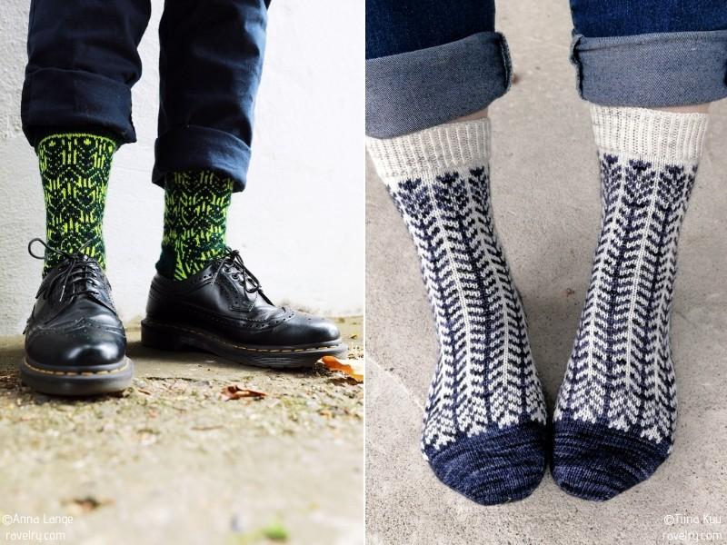 Funky Socks Free Knitting Patterns